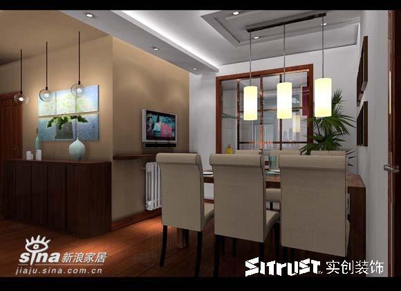 简约 三居 餐厅图片来自用户2557979841在实创装饰翠城设计方案42的分享