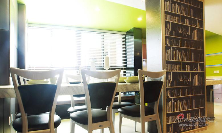 现代 二居 餐厅图片来自装修微日记在【高清】10万打造83平黑白现代两居74的分享