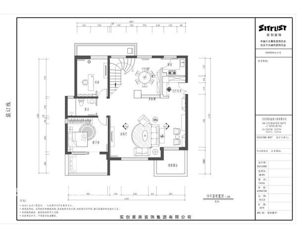 简约 复式 客厅图片来自用户2738829145在领袖新硅谷15的分享