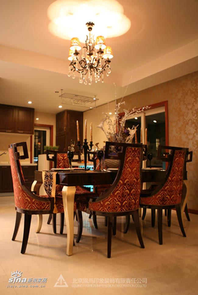 简约 三居 餐厅图片来自用户2738813661在金色梦幻16的分享