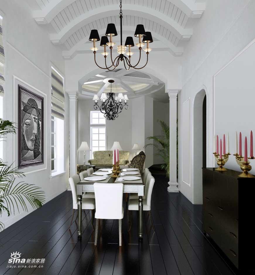 简约 三居 餐厅图片来自用户2739081033在魏玛设计师95的分享