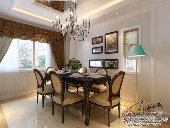 简约 三居 客厅图片来自用户2737950087在世华水岸案例61的分享