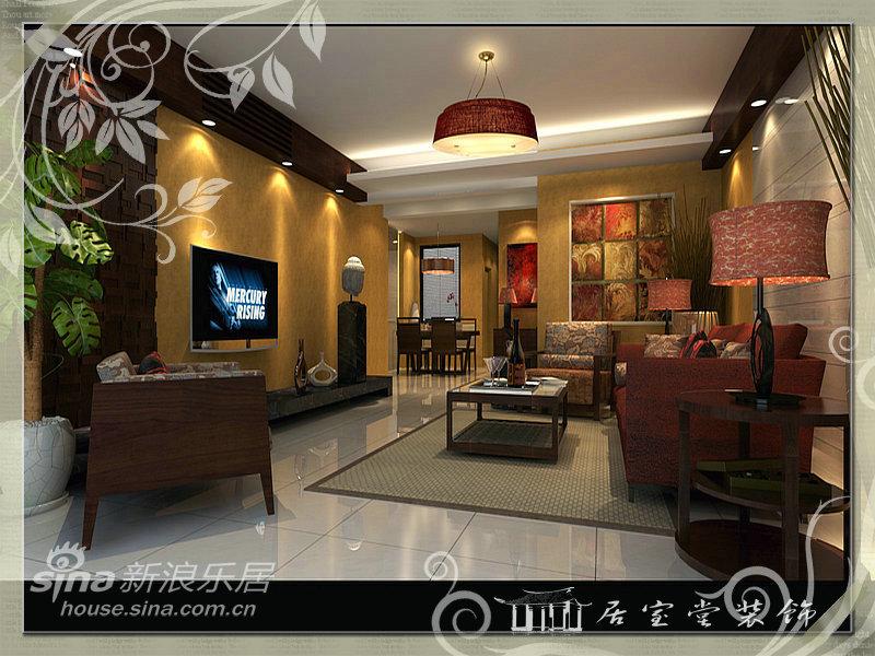 其他 二居 客厅图片来自用户2558746857在沃德城市中心67的分享