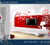 手绘电视电视背景墙