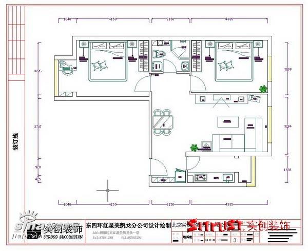 简约 二居 客厅图片来自用户2738820801在旗胜家园88平米G户型设计方案64的分享