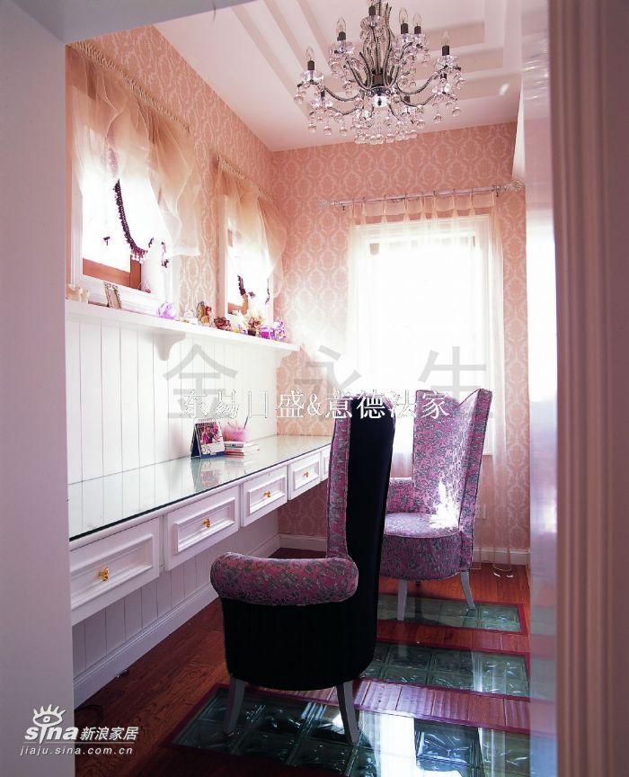 欧式 别墅 书房图片来自用户2746953981在壹仟栋35的分享