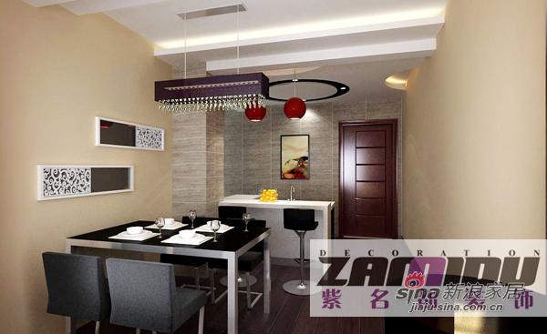 简约 二居 餐厅图片来自用户2745807237在简约时尚设计53的分享