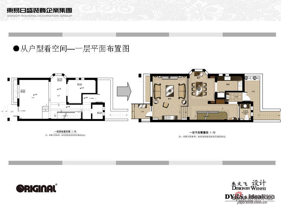 欧式 别墅 客厅图片来自用户2746869241在典雅都市风情新古典主义55的分享