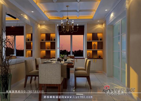 简约 三居 餐厅图片来自用户2738829145在华丽简约的新古典主义风格73的分享