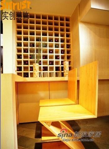 简约 二居 餐厅图片来自用户2739153147在我的专辑945179的分享