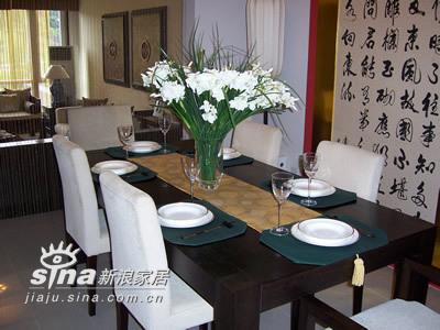 其他 三居 餐厅图片来自用户2771736967在简约中式 气韵非凡13的分享