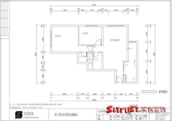 简约 二居 客厅图片来自用户2738829145在媒体村简约两居53的分享