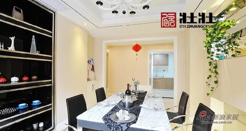 简约 四居 餐厅图片来自用户2738820801在半包160㎡现代简约公寓房16的分享