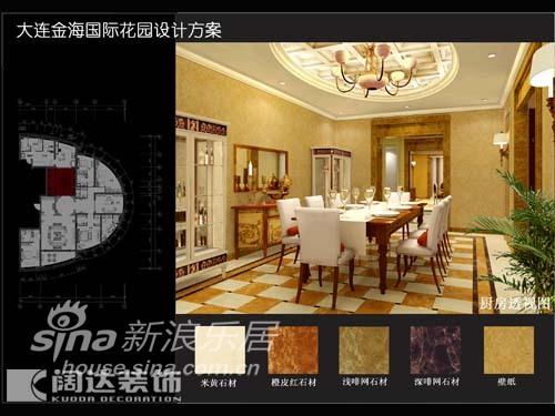 欧式 其他 餐厅图片来自用户2757317061在阔达装饰欧式精典设计47的分享