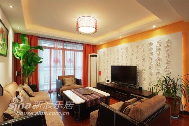 中式 别墅 户型图图片来自用户2757926655在阳城世家28的分享