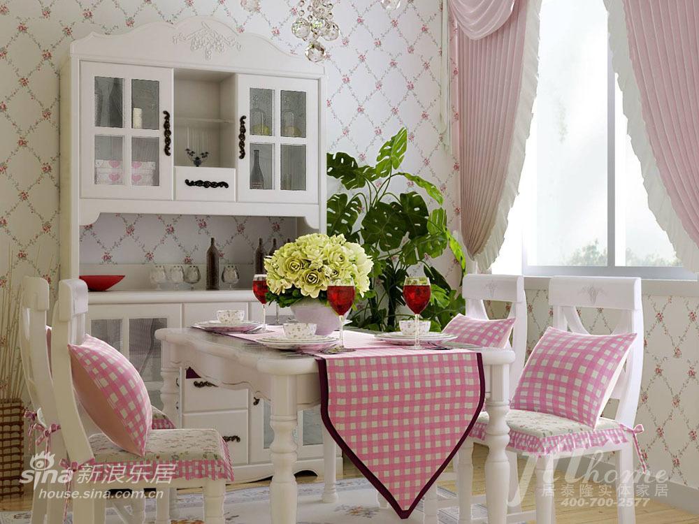 其他 二居 餐厅图片来自用户2737948467在一丝韩式 一丝田园 小妈咪的温馨家69的分享