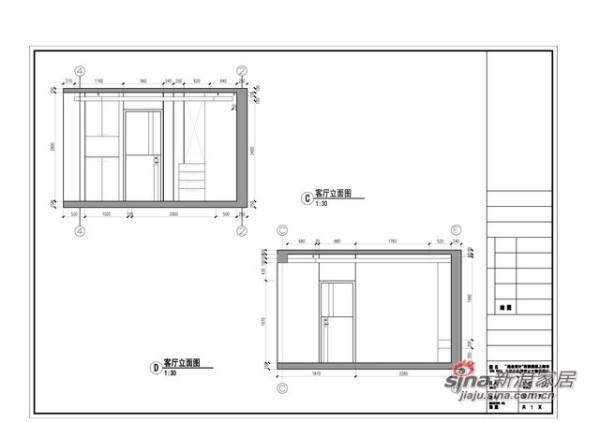客厅立面图2