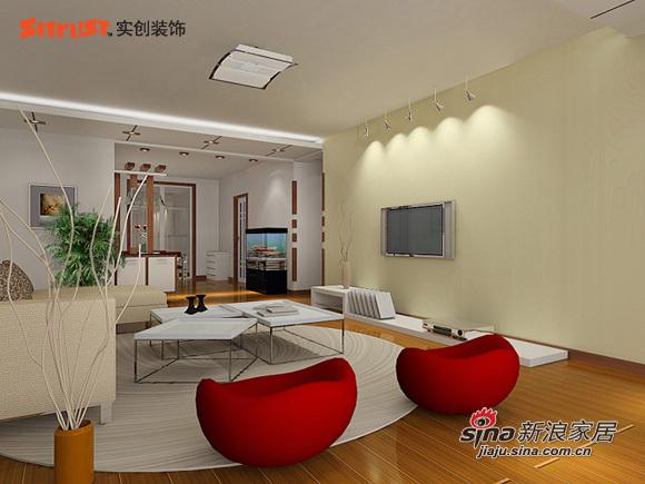 简约 二居 客厅图片来自用户2745807237在中年夫妇98㎡温馨舒适2居23的分享