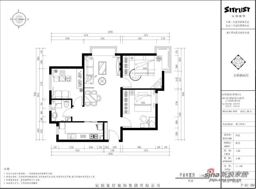 简约 三居 客厅图片来自用户2738093703在东亚瑞晶苑简约3居室64的分享