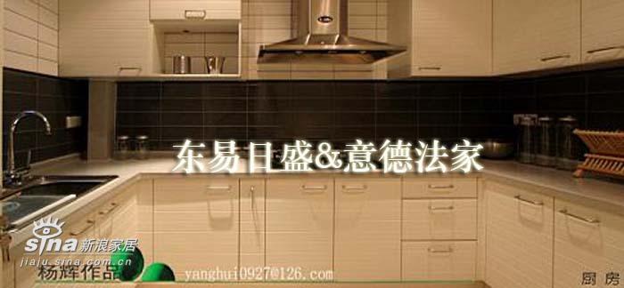 欧式 别墅 厨房图片来自用户2746889121在塞纳维拉10的分享
