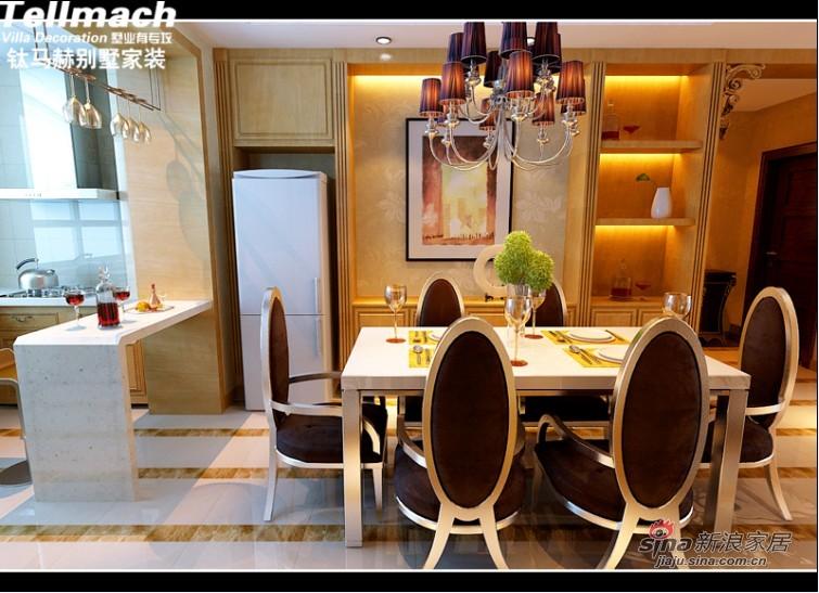 欧式 四居 餐厅图片来自用户2746953981在11万打造180平新欧式风格98的分享