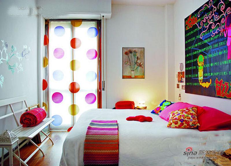 田园 三居 卧室图片来自用户2737791853在妙笔生花 印花点亮90平冬日浪漫田园居室97的分享