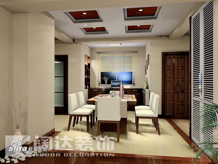 简约 三居 餐厅图片来自用户2557010253在阔达装饰—壹线国际11的分享