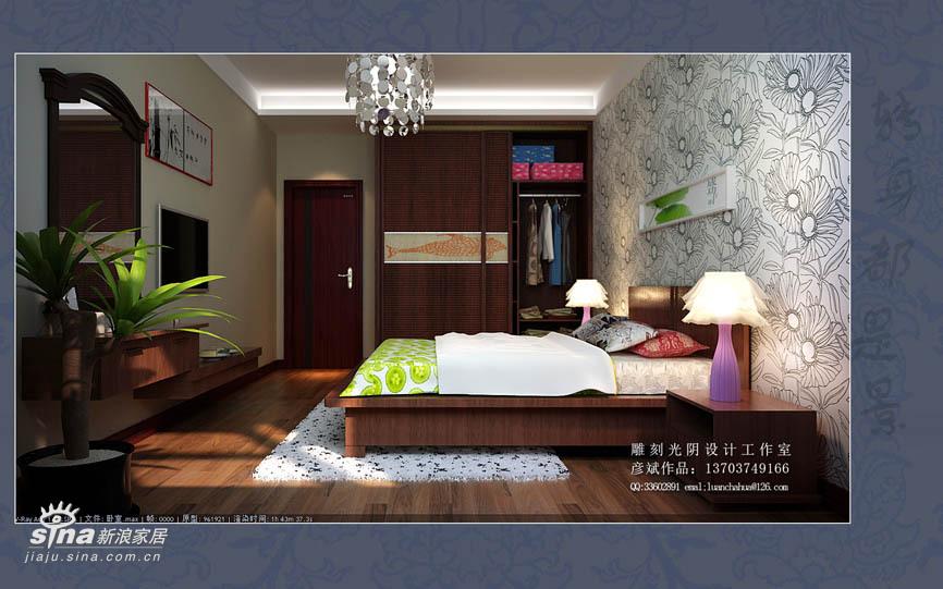 简约 三居 卧室图片来自用户2737735823在平凡三居 不凡意境51的分享