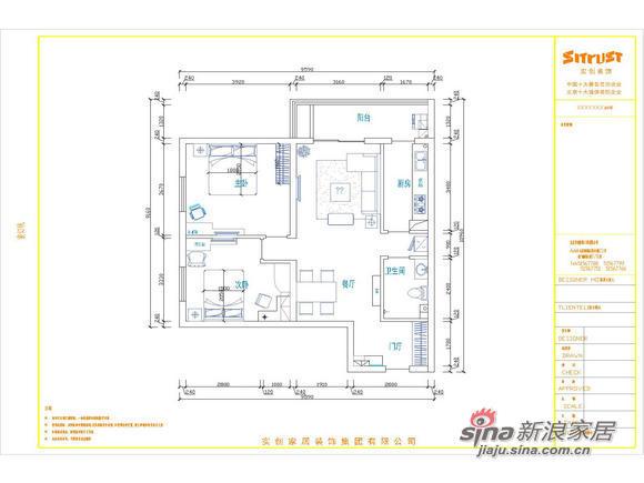 简约 三居 户型图图片来自用户2737759857在简中风格打造韦伯豪小区54的分享