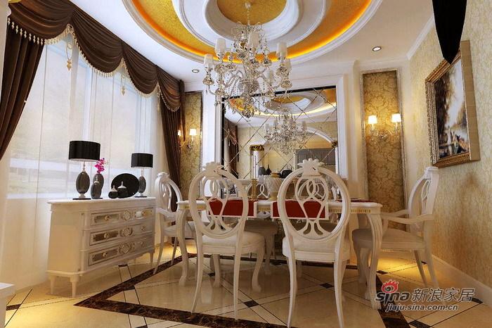 欧式 三居 餐厅图片来自用户2746869241在9.7万打造上和园著150平豪华简欧三居室29的分享
