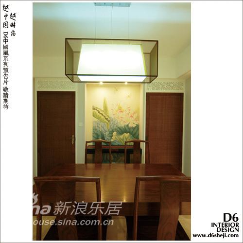 简约 二居 客厅图片来自用户2556216825在越中国时尚16的分享