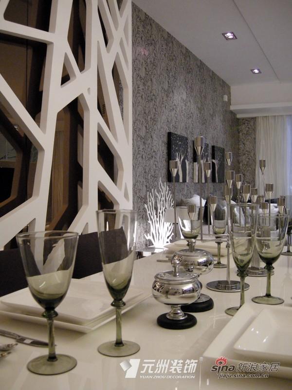 餐厅桌-元洲装饰-4008981997
