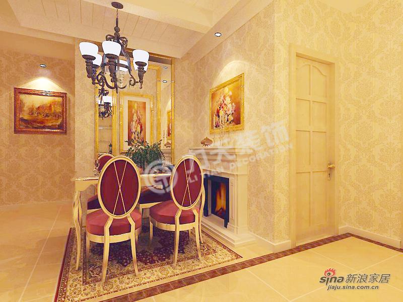 新古典 二居 餐厅图片来自阳光力天装饰在天地源欧築1898-2室2厅2卫1厨-新古典39的分享