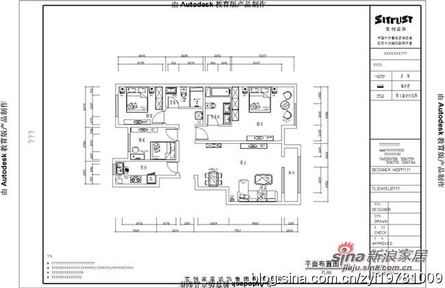中式 三居 其他图片来自用户1907658205在115平3居室新中式舒适爱家35的分享