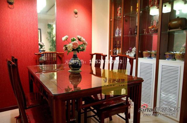 中式 三居 餐厅图片来自用户1907658205在22万精装135平古色古香中式三居58的分享