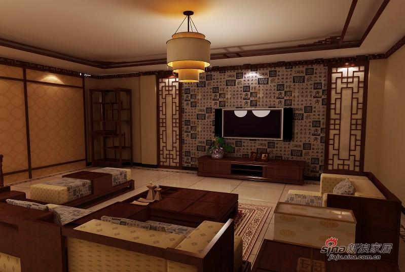 中式 别墅 客厅图片来自用户1907661335在【高清】380平成功企业家的别墅37的分享