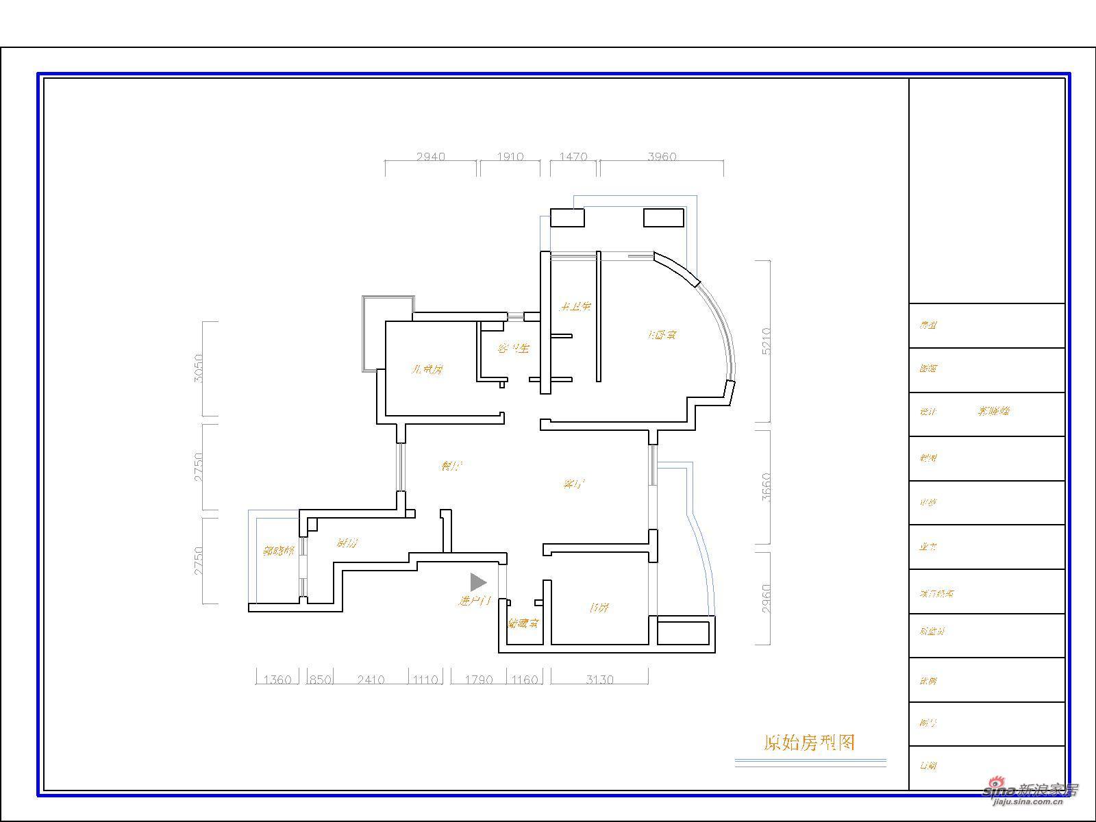 简约 三居 客厅图片来自用户2737786973在锦秋加州花园96的分享