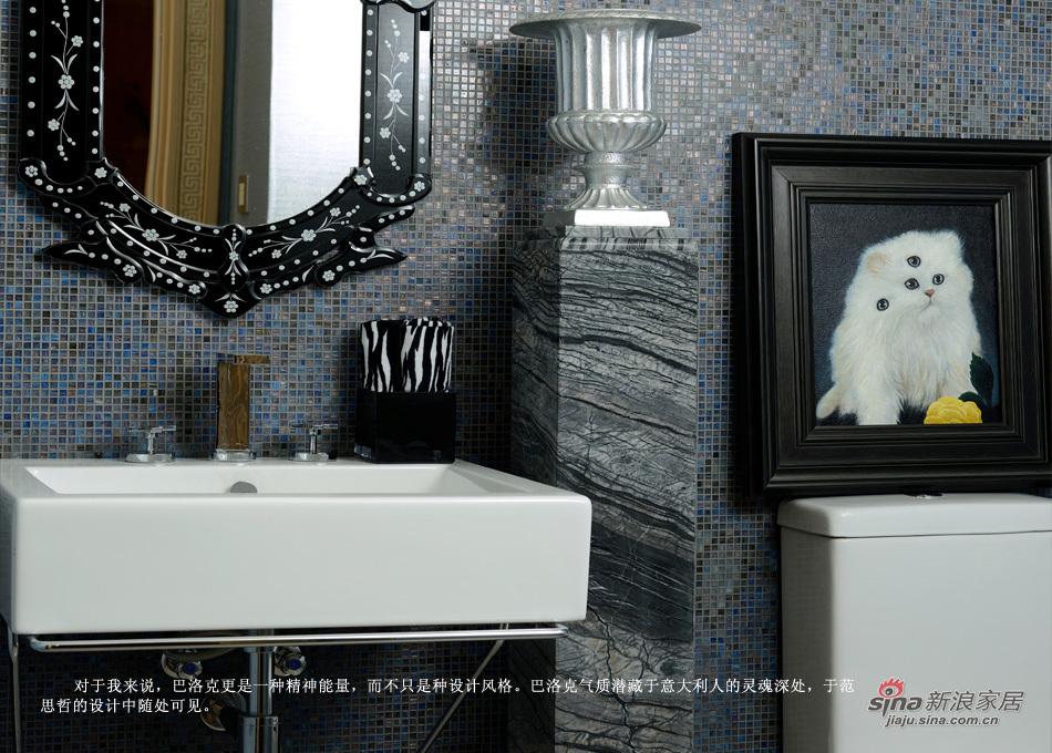 欧式 别墅 其他图片来自用户2557013183在北京万通亚运新新示范别墅51的分享