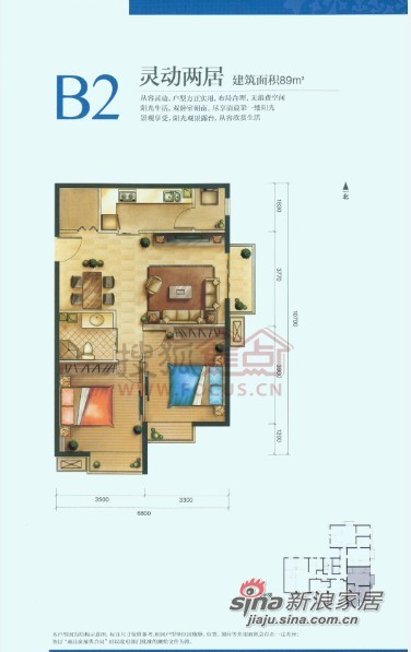 简约 二居 户型图图片来自用户2738829145在欣悦温馨的房间60的分享