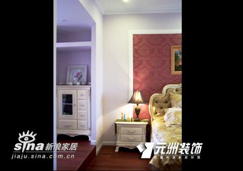欧式 别墅 卧室图片来自用户2757317061在盛夏的秋果(欧式风格)73的分享