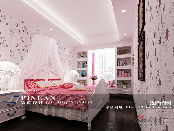 2013红色女孩房设计