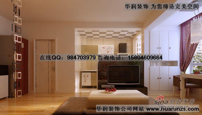 简约 一居 客厅图片来自用户2737759857在金域蓝城44的分享