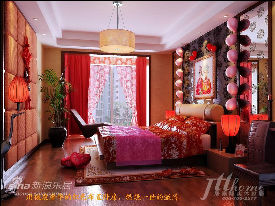 简约 三居 卧室图片来自用户2738820801在两个人的幸福生活!狂晒自己新婚房85的分享