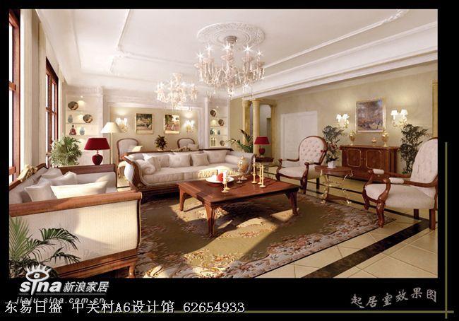 其他 四居 客厅图片来自用户2558757937在万城华府尚园6号楼1单元97的分享