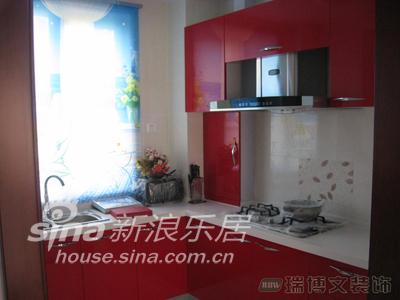 简约 二居 厨房图片来自用户2559456651在雅致简约两居55的分享