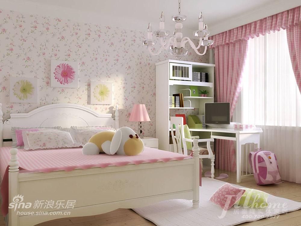 其他 二居 儿童房图片来自用户2737948467在一丝韩式 一丝田园 小妈咪的温馨家69的分享