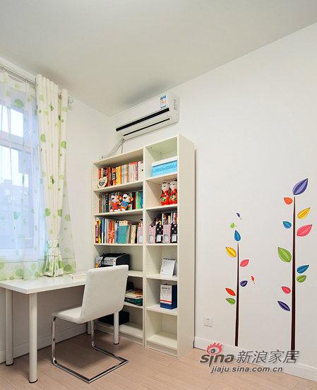 简约 三居 书房图片来自佰辰生活装饰在87平黑白色搭现代时尚靓家30的分享