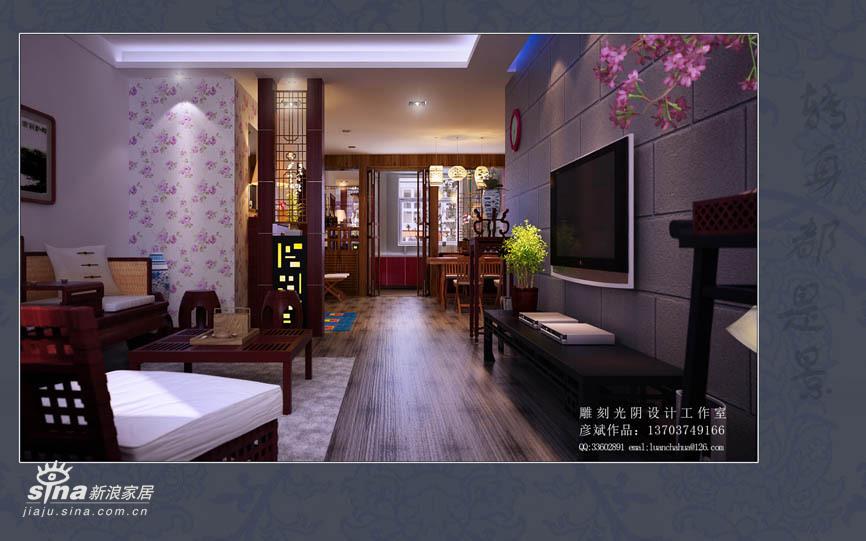 简约 三居 餐厅图片来自用户2737735823在平凡三居 不凡意境51的分享