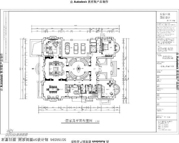 财富公馆施工平面图02