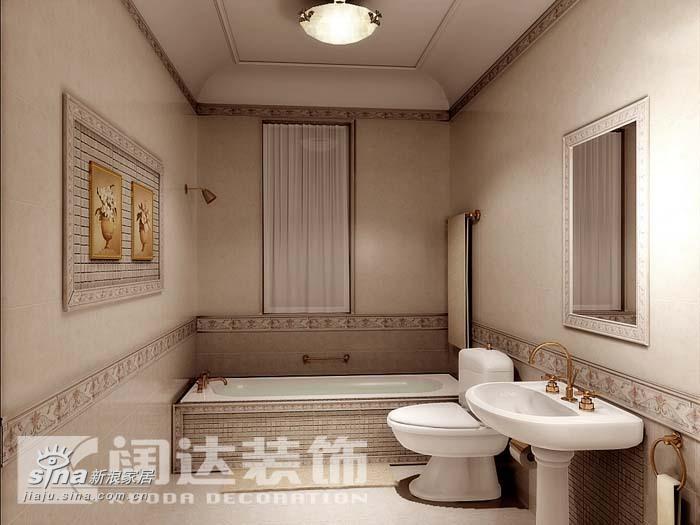 简约 三居 卫生间图片来自用户2557010253在阔达装饰—壹线国际11的分享